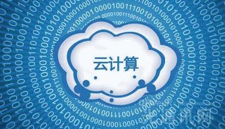 云计算:从基础架构到最佳实践