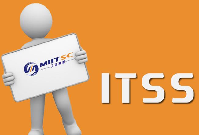 2015 ITIL先锋论坛 跟我学ITSS