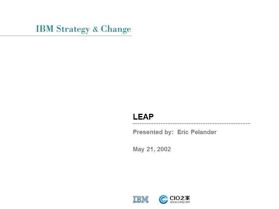 IBM-IBMIT规划
