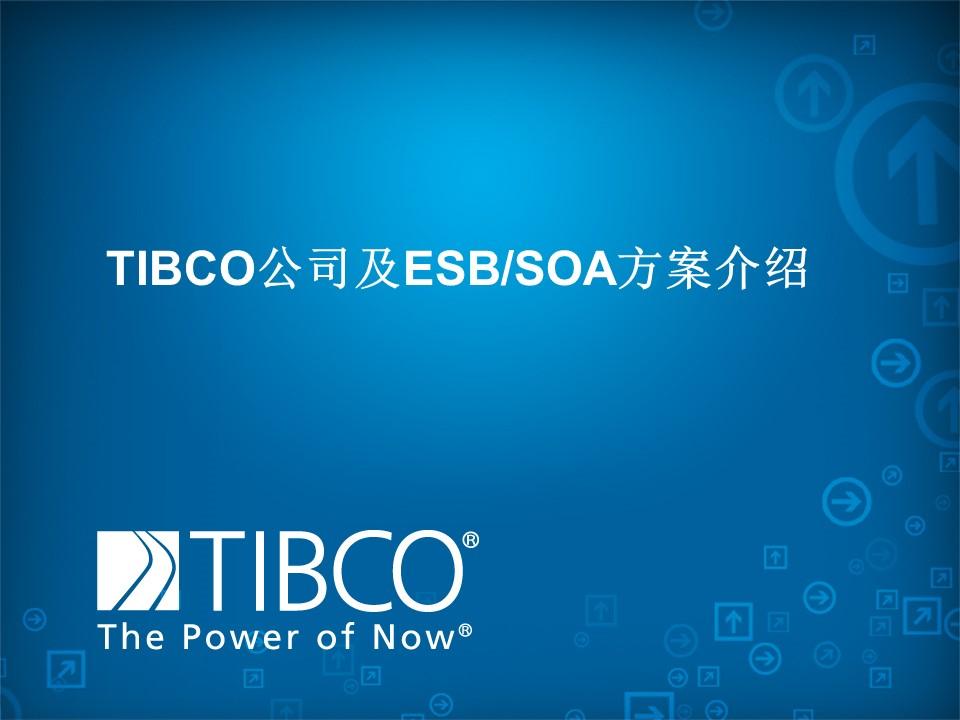 TIBCO-ESB