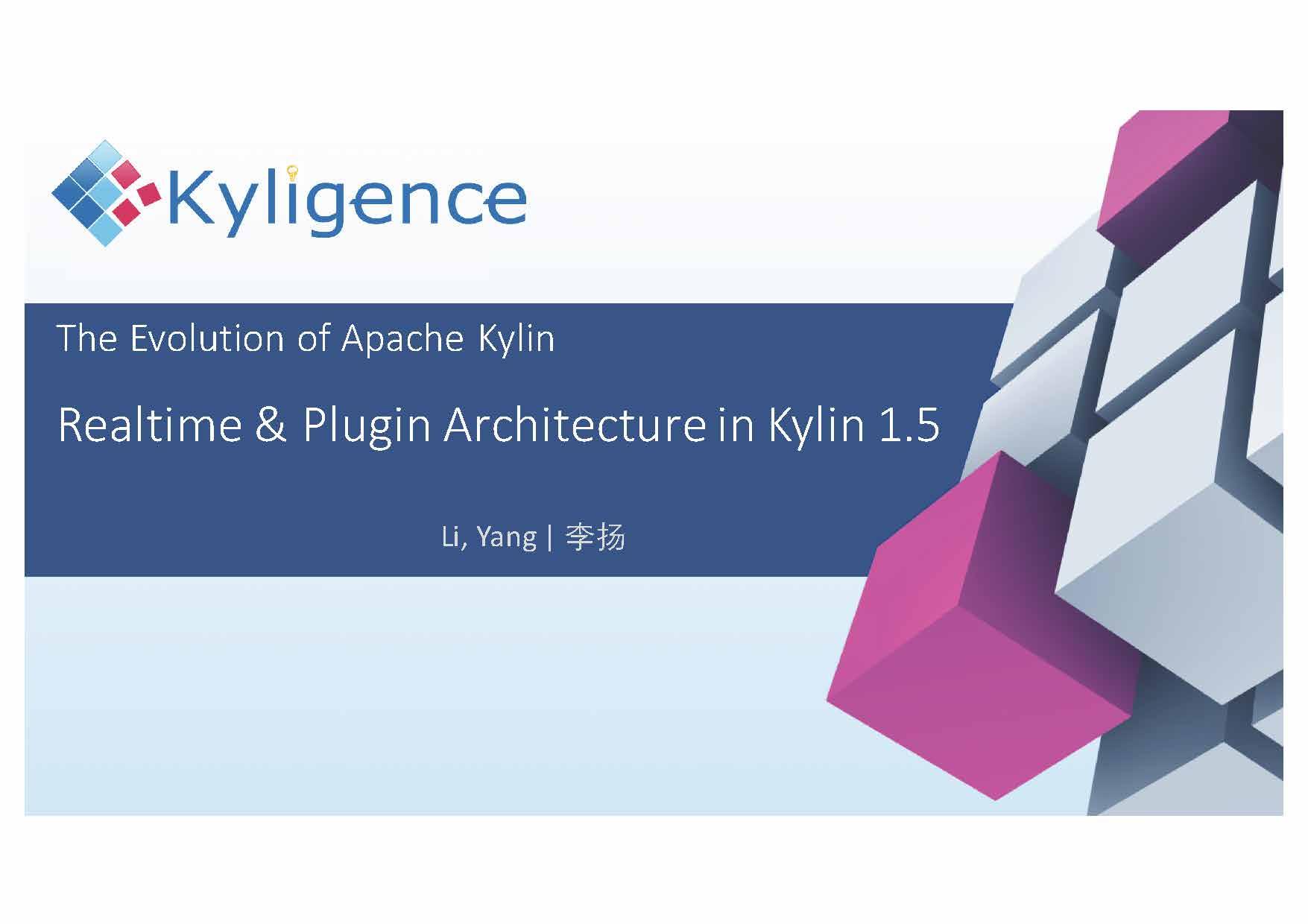 Apache Kylin-大数据分析平台演进