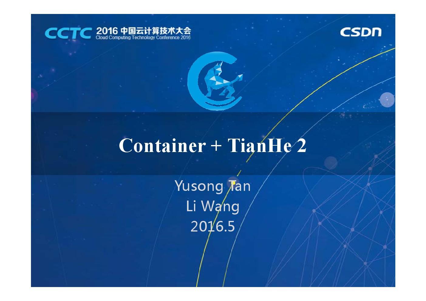 汪黎-Container + TianHe 2