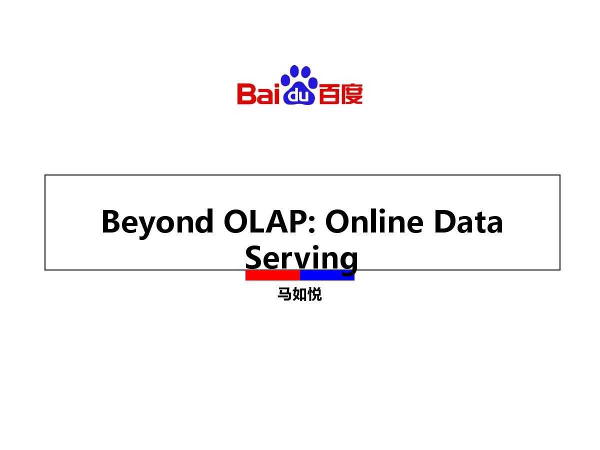马如悦-Beyond OLAP