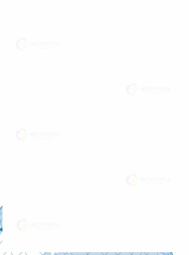腾讯-2015 互联网+白皮书