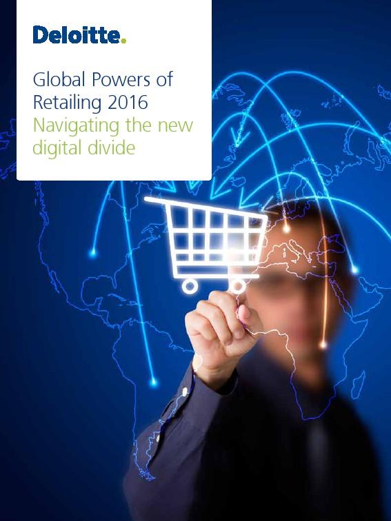 德勤-零售业将面临数字化鸿沟挑战
