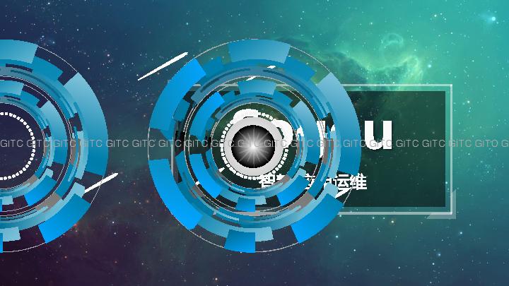 陈涛-智慧应用运维