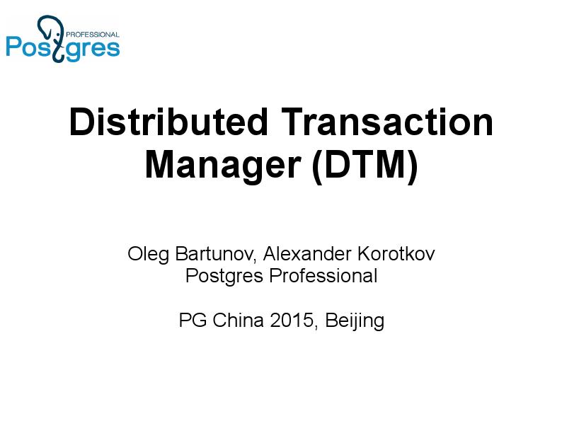 Alexander-Distributed Transaction Manage