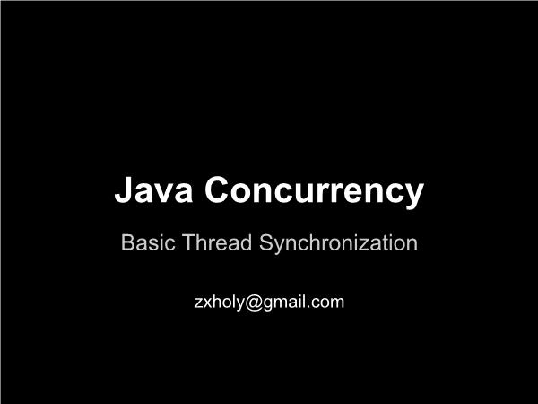 -Java多线程