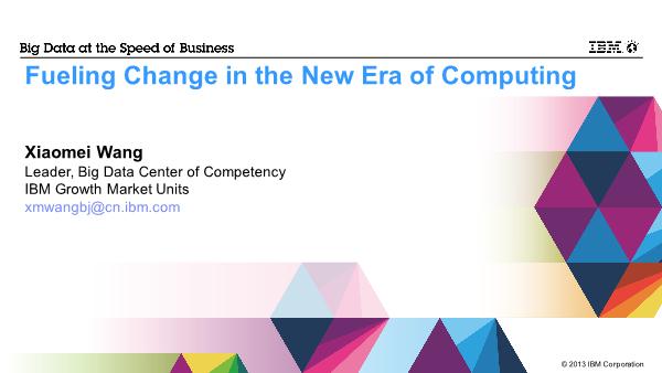 -大数据战略下的业务变革