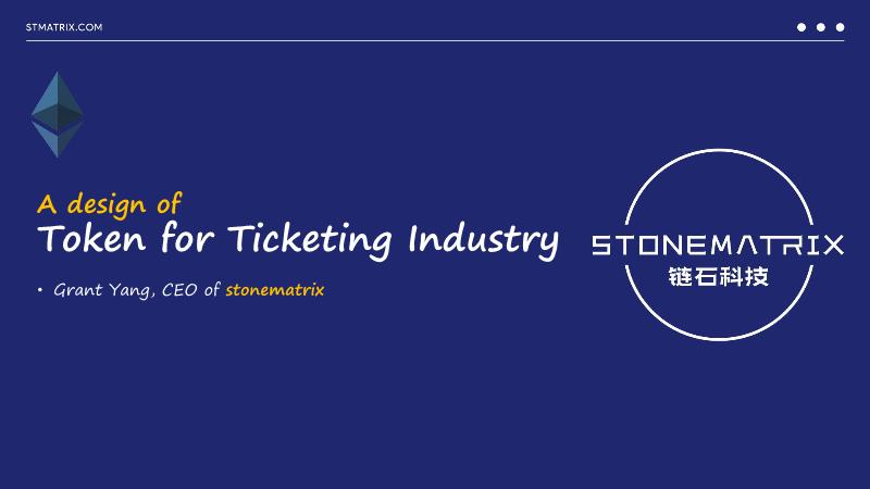 -基于以太坊的票务行业公链Token及设计模式