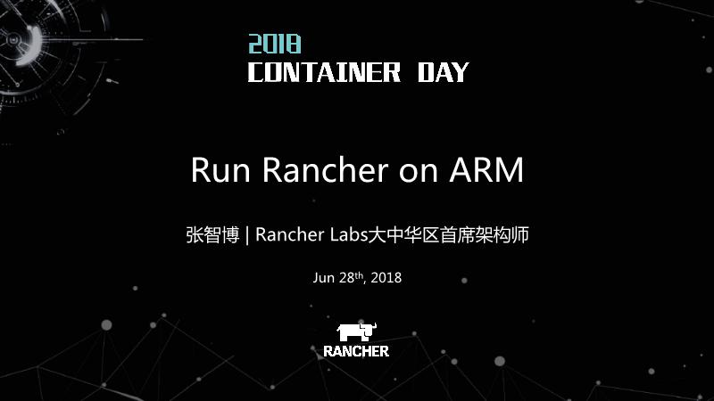 张智博-Run Rancher on ARM