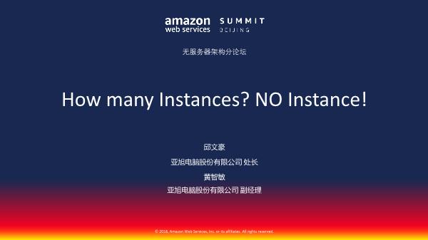 罗旭豪-How many Instance NO Instance