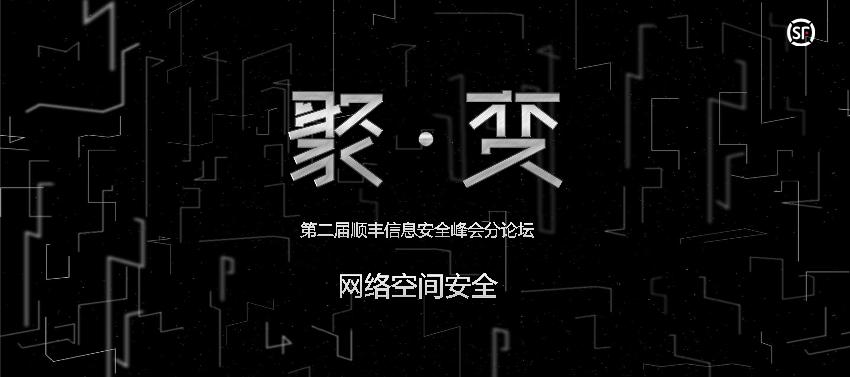 何延哲-网络空间安全