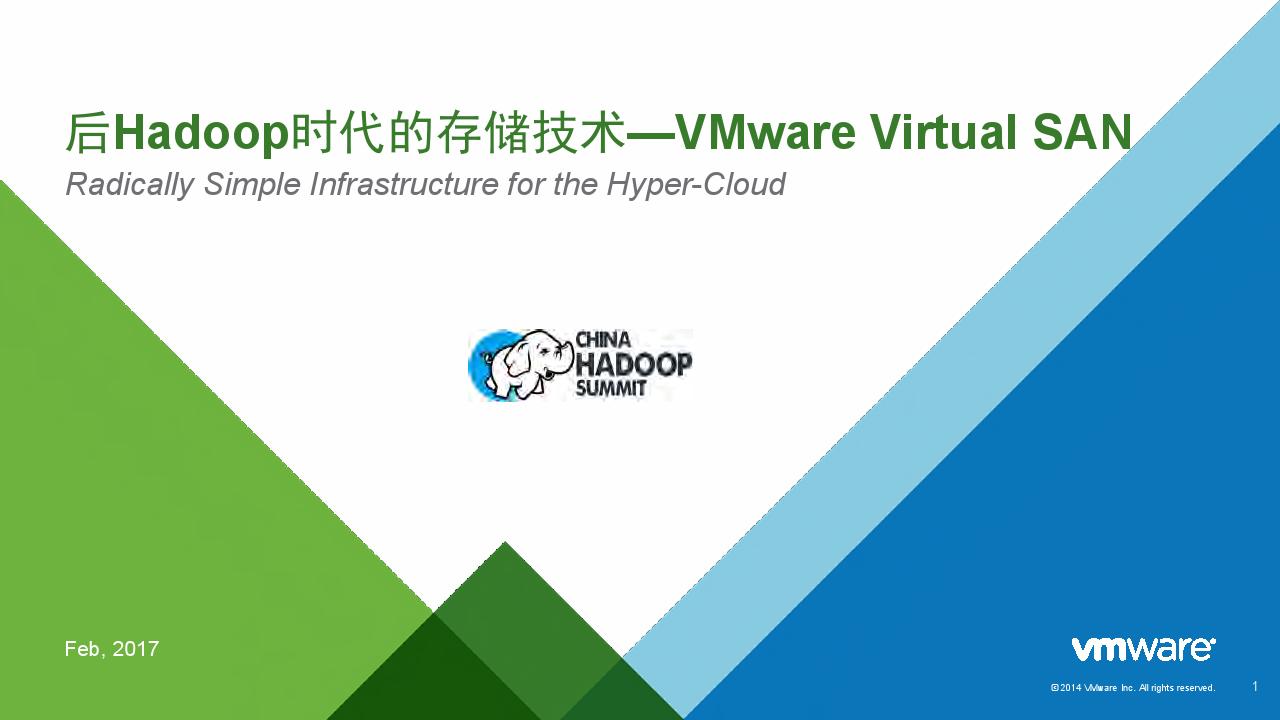 王蔚东-后HADOOP 时代的存储技术VMWARE VS SAN