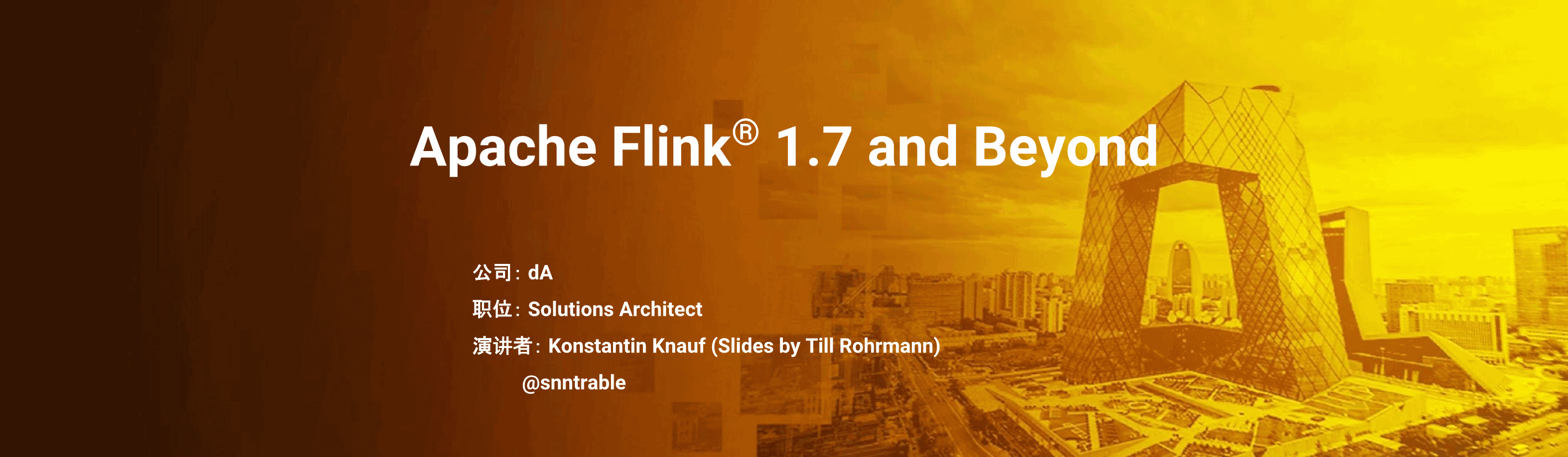 Konstantin-Apache Flink? 1.7 and Beyond