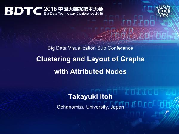 伊藤贵之-Clustering and Layout of Graphs with Attributed N