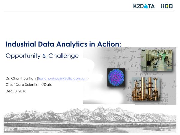 田春华-工业大数据分析:挑战、机遇与方法