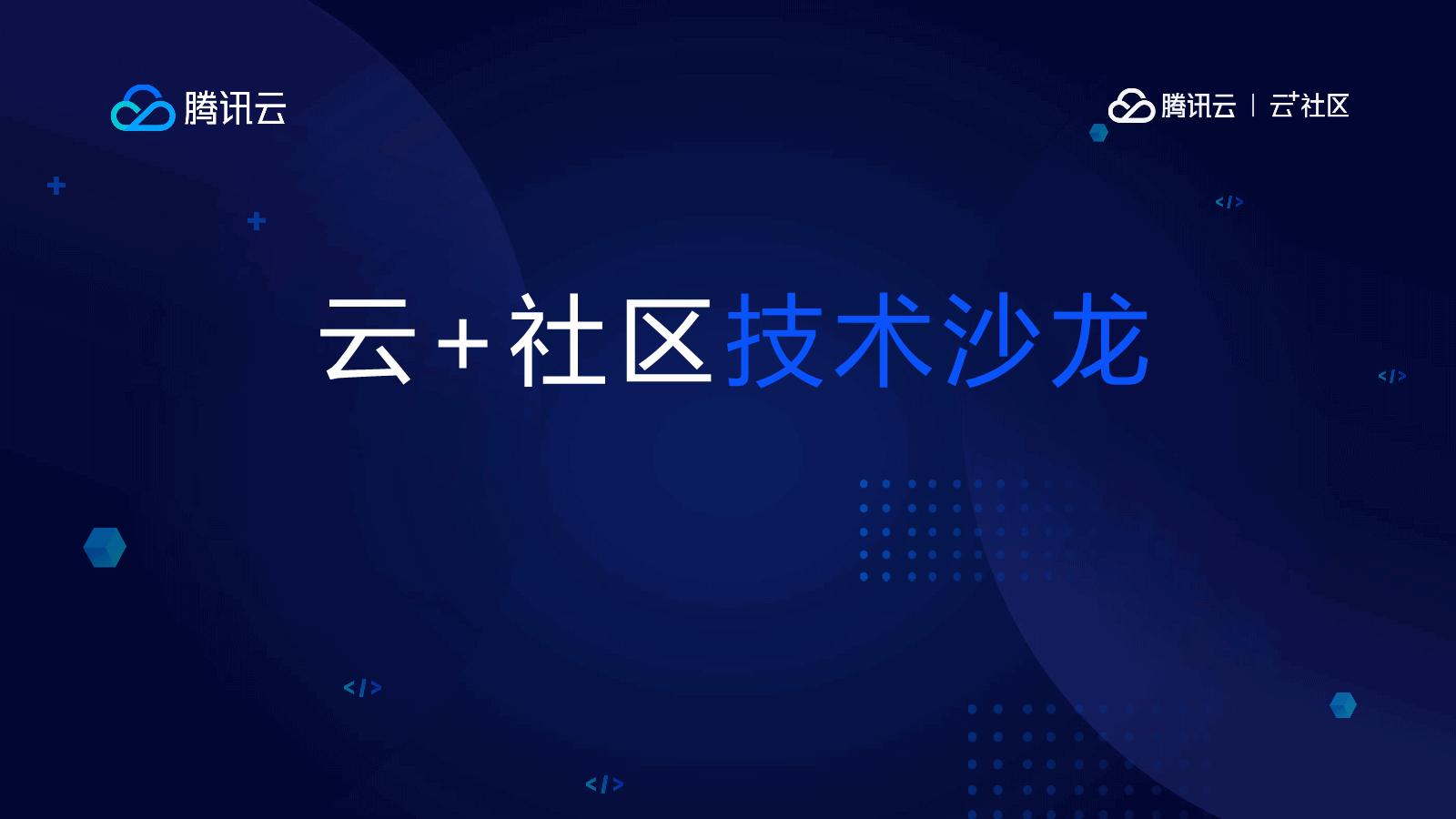 朱建平-如何架构海量存储系统