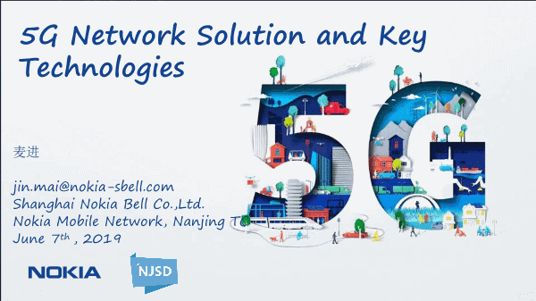 麦进-5G Network Solution and Key Technologies