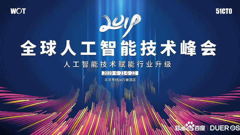 曹洪伟-企业赋能AI 服务生活