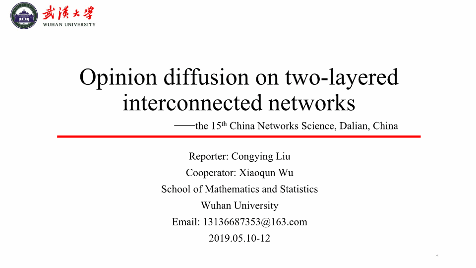 刘聪颖-Opinion diffusion on two layered interconnected networks