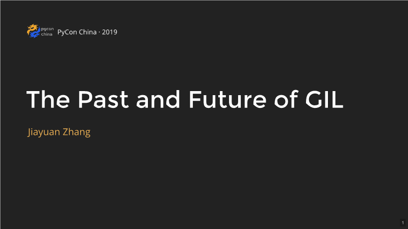 张佳圆-GIL的过去和未来