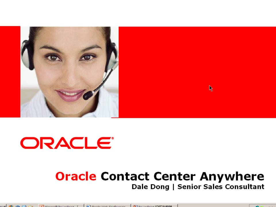 -Oracle呼叫中心解决方案