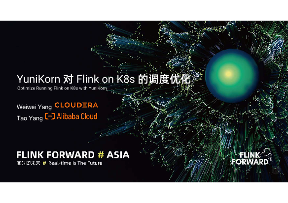 FFA-YuniKorn对Flink on K8s的调度优化