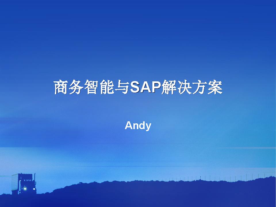 王颖-微软数据平台与PowerBI