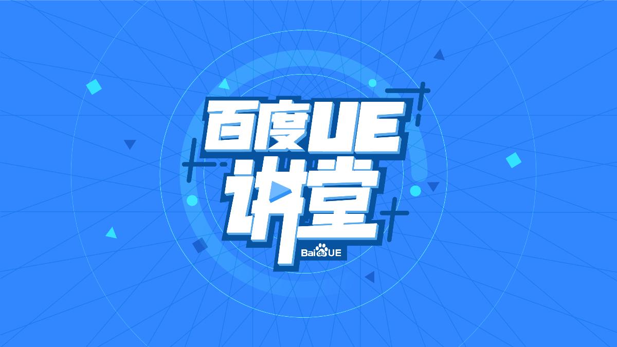 宋佳蕙-浅谈用户画像