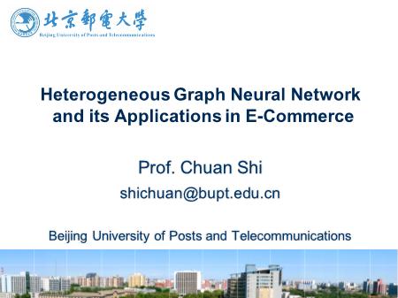 石川-HeterogeneousGraphNeural Network  and its applications in E