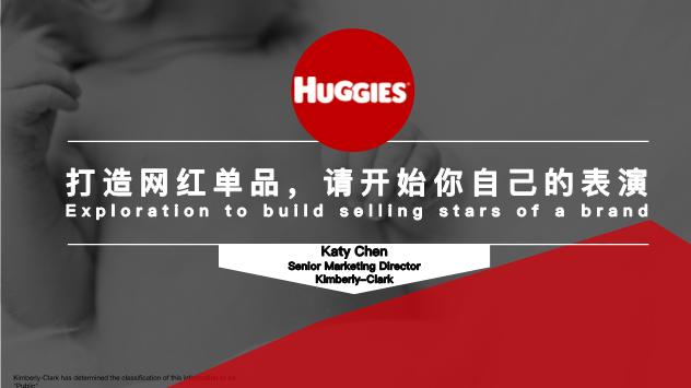 Katy Chen-打造网红单品请开始你自的表演