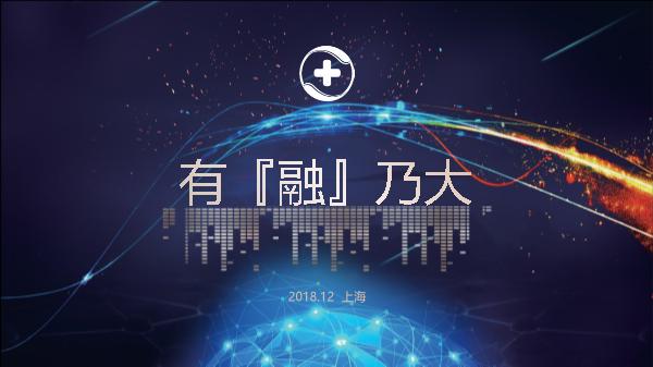 赵卓强-互联网媒体价值的探讨
