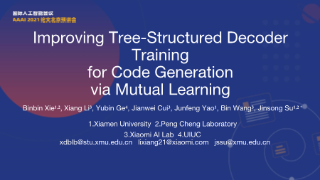 -Improving Tree Structured Decoder Training for Code Generation via Mutual Learning