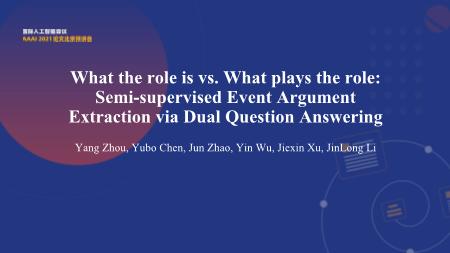 周阳-Semi supervised Event Argument Extraction via Dual Question Answering