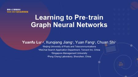 陆元福-Learning to Pretrain Graph Neural Networks