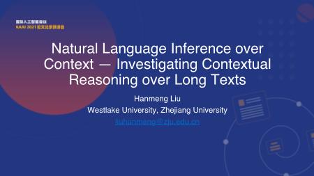 刘汉蒙-Natural Language Inference over Context Investigating Contextual Reasoning over Long Texts