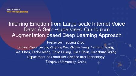 周素平-Inferring Emotion from Large scale Internet Voice Data