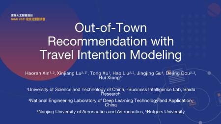 辛浩然-Out of Town Recommendation with Travel Intention Modeling