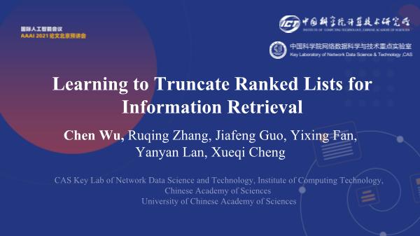 吴晨-learning to truncate ranked lists for information retrieval