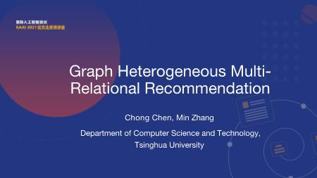 陈冲-Graph He terogeneous Multi
