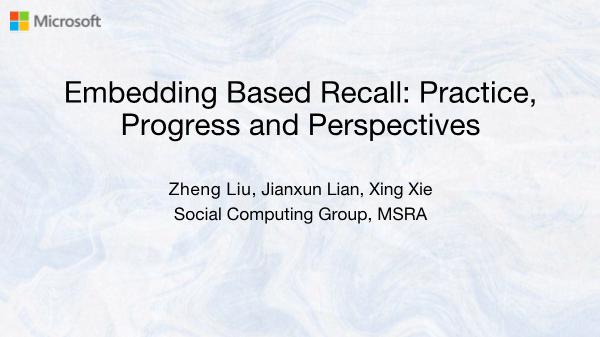 刘政.-基于向量的召回算法及其在个性化广告新闻中的应用实践